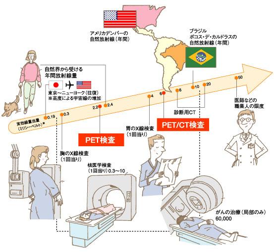 hibaku[1].jpg