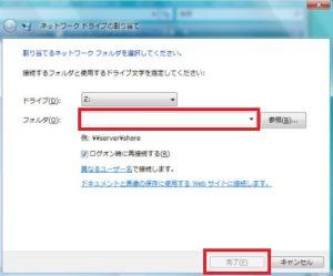 network drive wariate.jpg