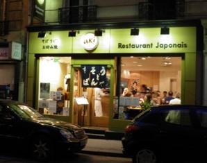 10.06.08-1063  パリ 夕食3B.jpg