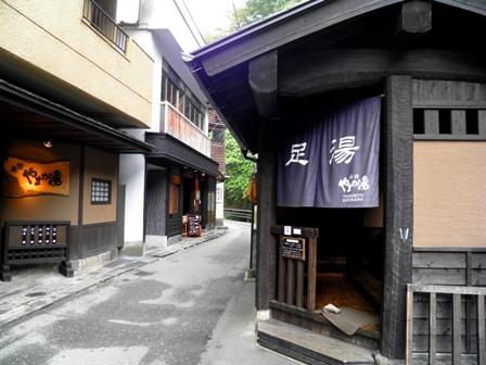 10.10.13-105  黒川温泉5.jpg