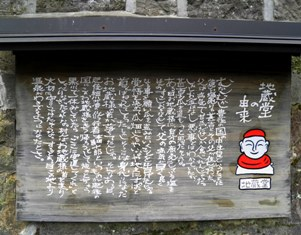 10.10.13-108  黒川温泉8.jpg