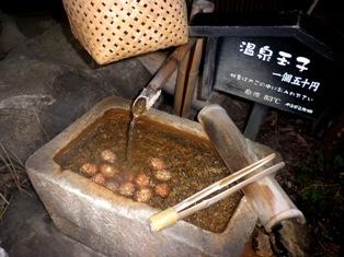 10.10.13-114  黒川やまびこ4.jpg