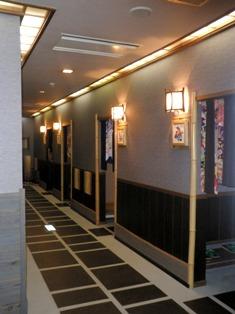 10.10.13-121  黒川やまびこ11.jpg