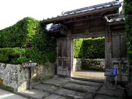 10.10.14-109  知覧武家屋敷9②.jpg