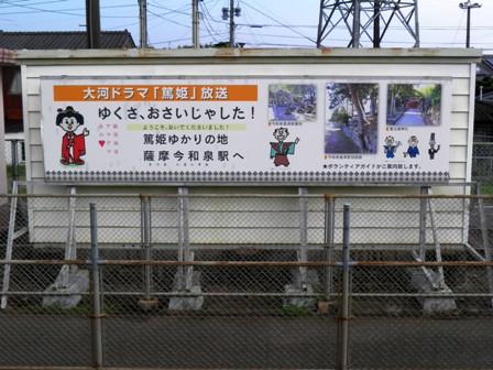 10.10.14-417  指宿吟松17.jpg
