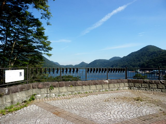 A11-.9.08-11  榛名湖12.jpg