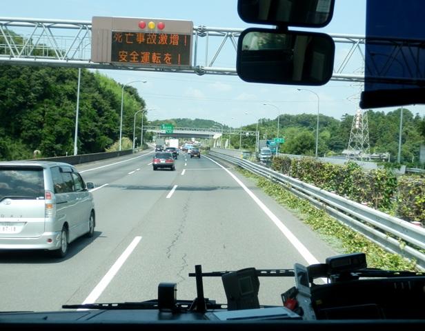 A12.08.09-01 JRバス28.jpg