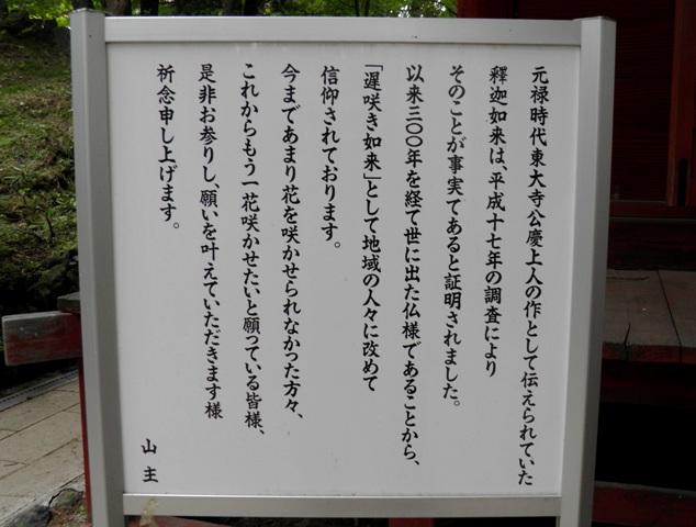 A12.08.09-11 草津湯畑66.jpg
