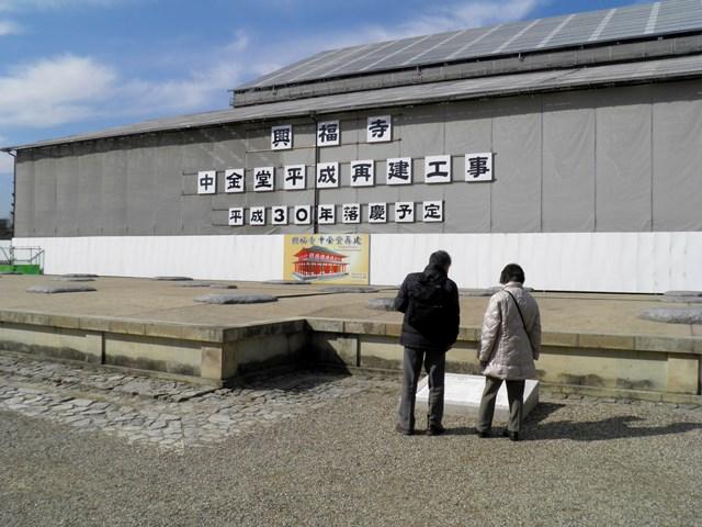 A13.03.15-11 興福寺11.jpg