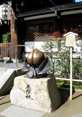 A13.04.05-31  清明神社45bbb.jpg