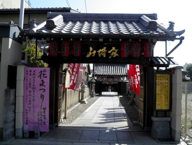 A13.04.05-51  石像寺11.jpg