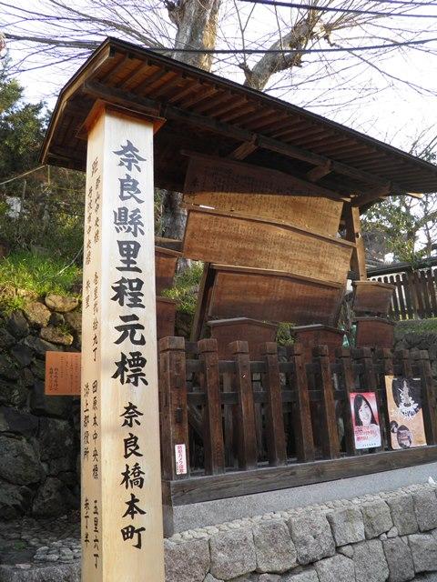 B13.03.16-11 奈良市内31.jpg