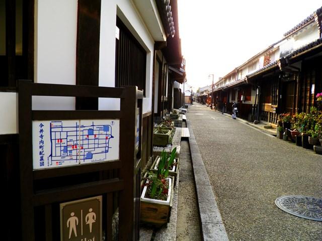 B13.03.16-81 今井町59.jpg