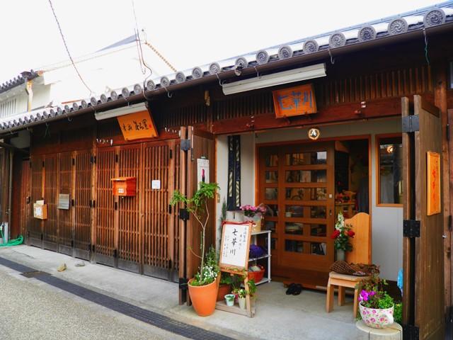 B13.03.16-81 今井町71.jpg
