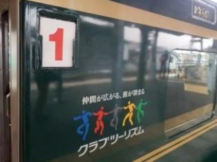 B13.03.17-71 室生寺85ccc.jpg