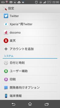Screenshot_2015-07-29-22-00-02.png