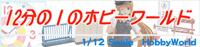 kyouwanannohi_01.gif