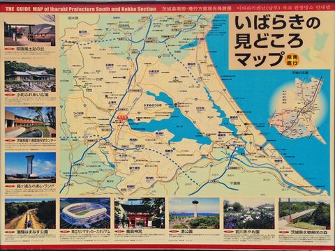 茨城県南.jpg