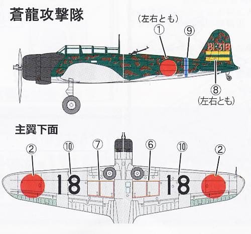 WKC12_97B02.jpg