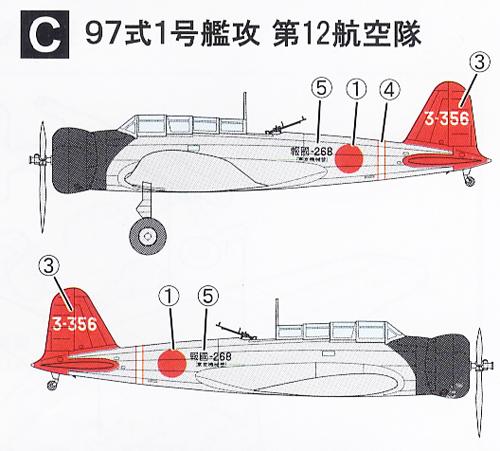 WKC12_97C01.jpg
