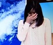お天気お姉さん 放送中に大号泣