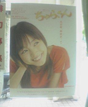 5NEC_0018.JPG