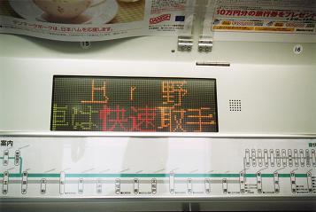 堺正幸フジテレビアナウンサー(2005年7月、アナウンス室室長に昇格)だと思っていただけに、意表