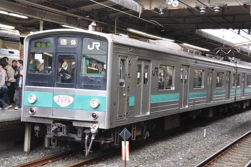 DSC_0014a.JPG
