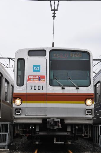 DSC_0068a.JPG