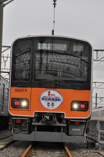 DSC_0077a.JPG