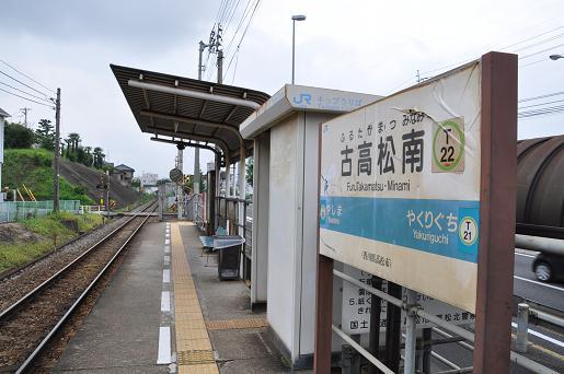 DSC_0081(古高松南)a.JPG