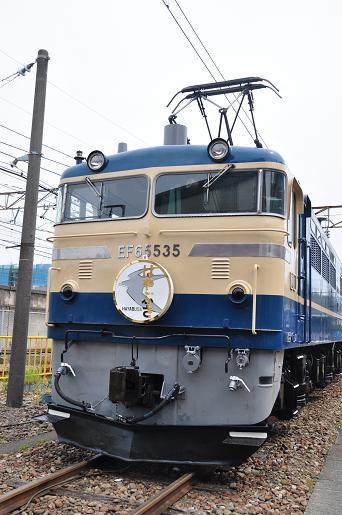 DSC_0156a.JPG