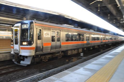 DSC_0270a.JPG