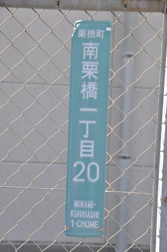DSC_0324a.JPG