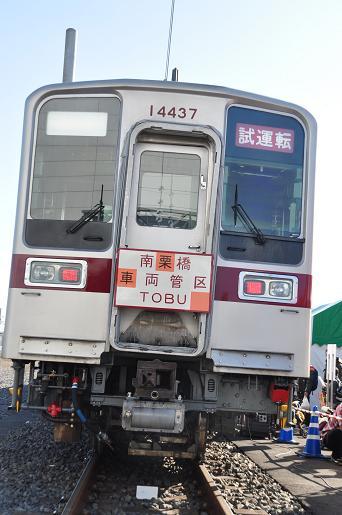 DSC_0343a.JPG