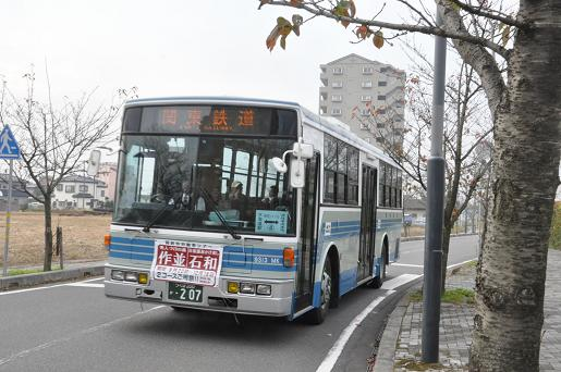 DSC_0345a.JPG