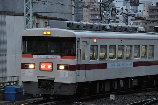 DSC_0360a.JPG