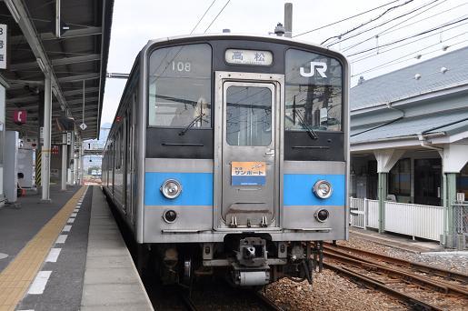 DSC_0410a.JPG