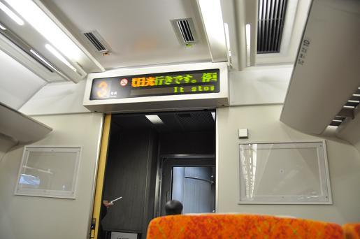 DSC_0451a.JPG