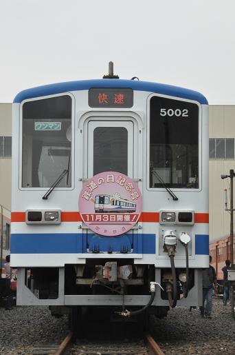 DSC_0459a.JPG
