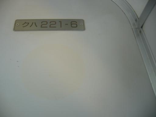 DSC_0489(P1390620)a.JPG