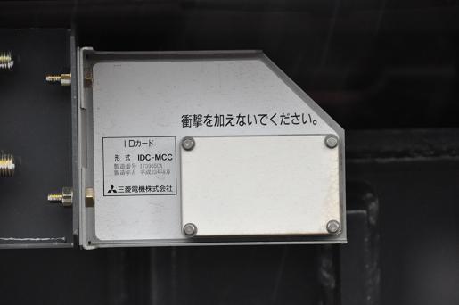 DSC_0723a.JPG