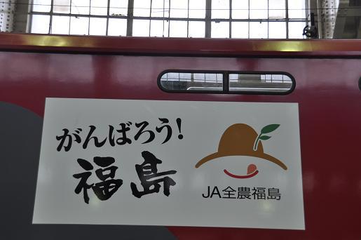DSC_0755a.JPG