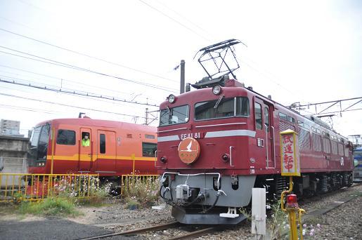 DSC_0846a.JPG