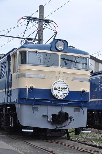 DSC_0863a.JPG