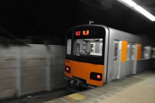 DSC_0896mixi.JPG