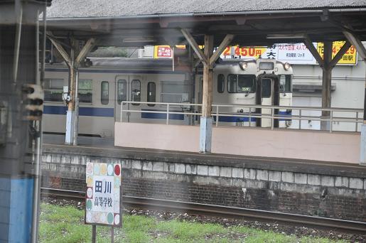 DSC_1039(田川伊田)a.JPG
