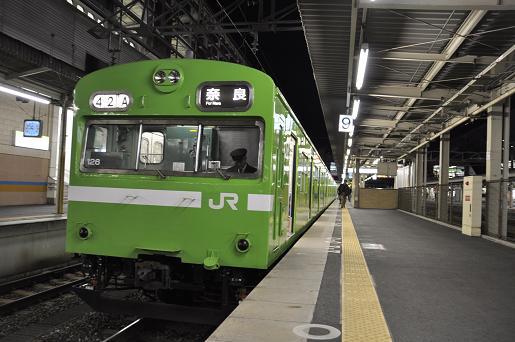 DSC_1118(京都)a.JPG