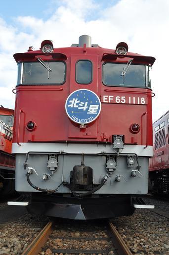 DSC_1142a.JPG