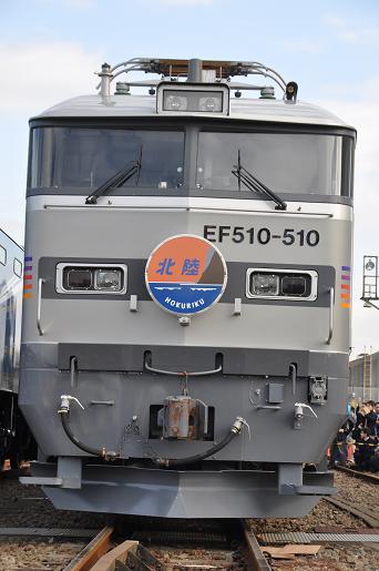 DSC_1158a.JPG